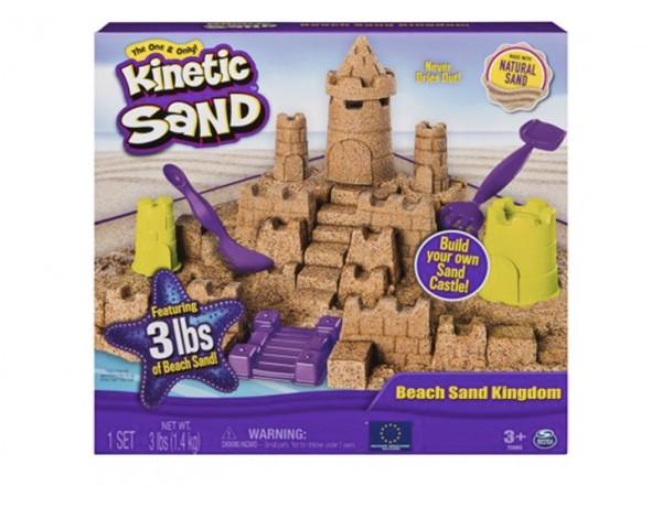 Kinetic Sand (1.4kg)